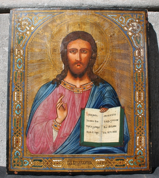 Christ Pantocrator, russian 19th C. orthodox icon