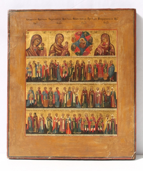 Russian orthodox icon, 4 representations of Mary with saints, 19th C.